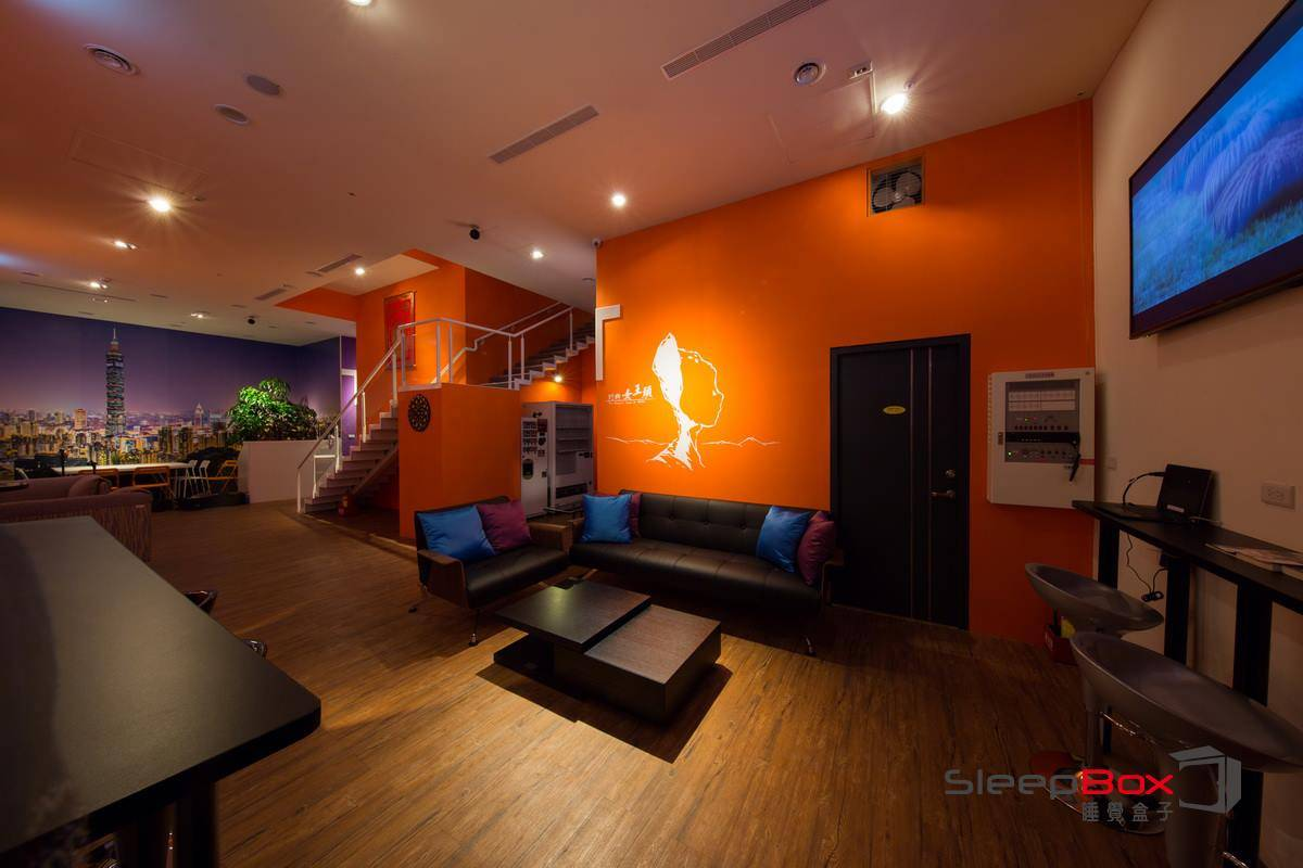 SleepBox Hostel, Taipei, Taiwan, Taiwan hostels and hotels