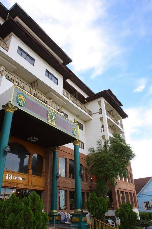 13 Coins Hotel Bang Yai, Ban Bang Muang, Thailand, guesthouses and backpackers accommodation in Ban Bang Muang