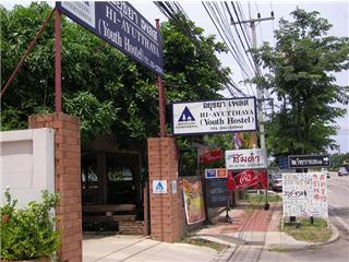 Ayutthaya Place, Phra Nakhon Si Ayutthaya, Thailand, how to select a hostel in Phra Nakhon Si Ayutthaya