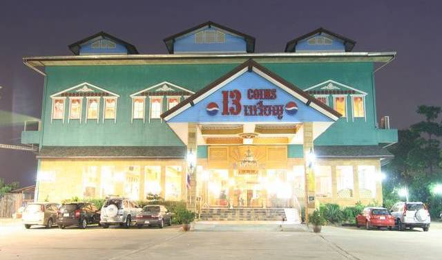 13 Coins Airport Hotel Minburi - Search available rooms for hotel and hostel reservations in Bang Kho Laem 7 photos