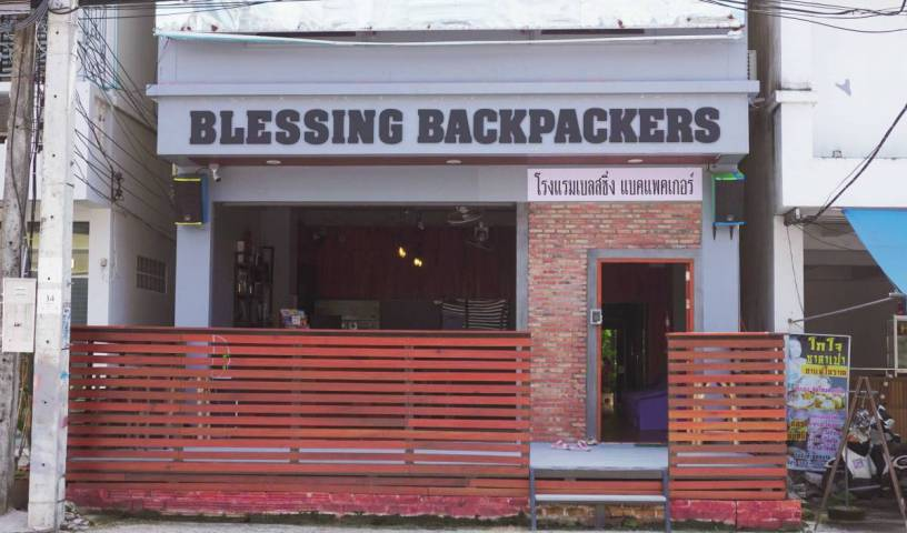 Blessing Backpackers 14 photos