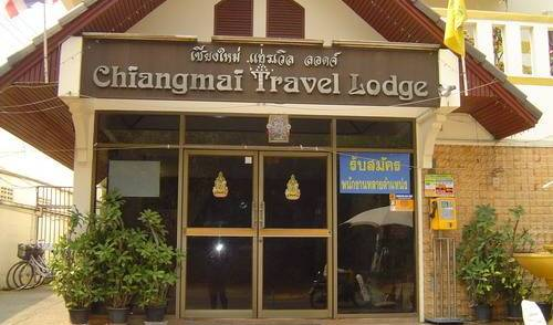 Chiang Mai Travel Lodge - Search for free rooms and guaranteed low rates in Amphoe Muang 7 photos
