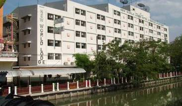 New World City Hotel - Search for free rooms and guaranteed low rates in Bang Kho Laem 7 photos