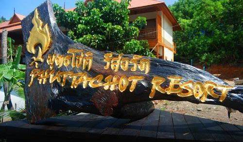 Phuttachot Resort - Search available rooms for hotel and hostel reservations in Phi Phi Island 12 photos
