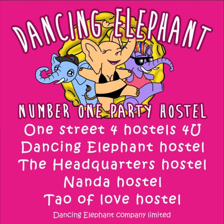 Dancing Elephant Co Ltd, Haad Rin, Thailand, Thailand hotels and hostels