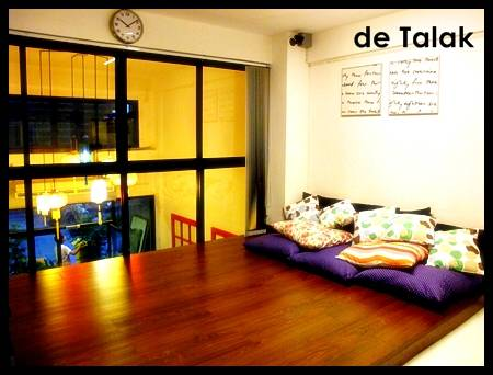 De Talak Hostel, Bangkok, Thailand, hotels, special offers, packages, specials, and weekend breaks in Bangkok