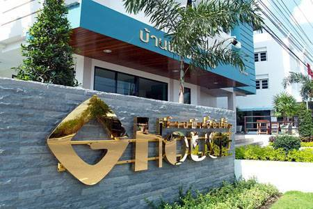 G.House, Hua Hin, Thailand, Thailand hotels and hostels