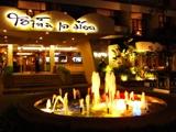 Hotel De Moc, Bangkok, Thailand, hotel deals in Bangkok