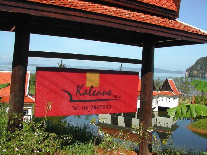 Kaleane Villa, Ban Khao Thong, Thailand, Thailand hotels and hostels