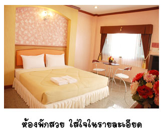 Martina Hotel, Surin, Thailand, book tropical vacations and hotels in Surin