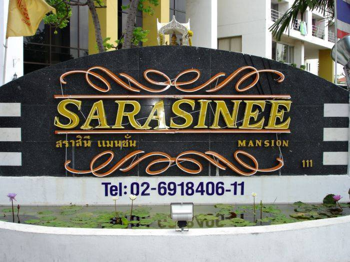 Sn Mansion(Sarasinee Mansion), Din Daeng, Thailand, top tourist destinations and hotels in Din Daeng