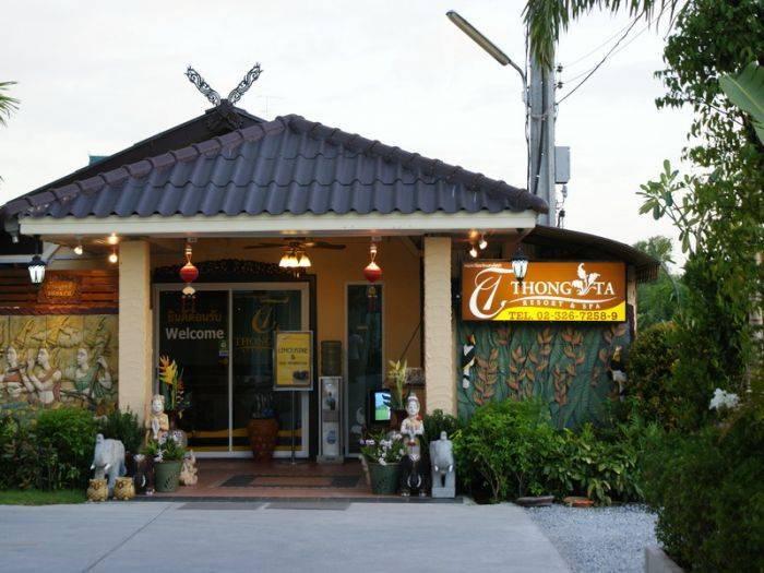 Thong Ta Resort, Lat Krabang, Thailand, what do I need to travel internationally in Lat Krabang