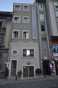 Merial Hotel Istanbul, Alemdar, Turkey, Turkey hotels and hostels