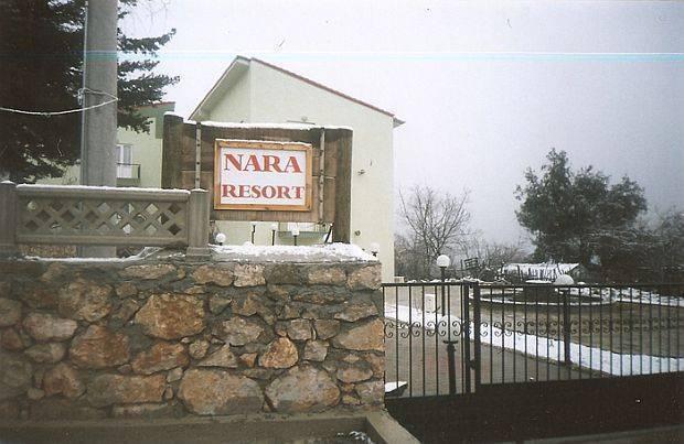 Nara Resort Hotel, Beycik, Turkey, Turkey hotels and hostels