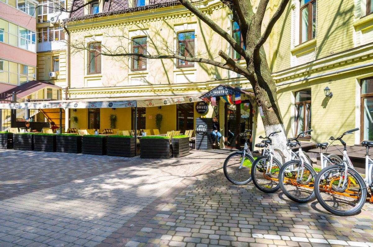 Dream House Hostel, Kiev, Ukraine, Ukraine hotels and hostels
