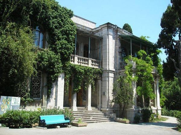 Hu Kirov Holiday Center, Yalta, Ukraine, Ukraine hotels and hostels