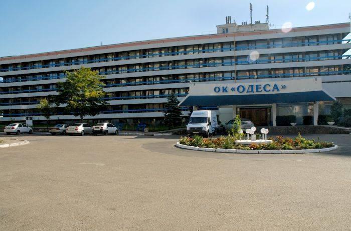 Ok Odessa, Odesa, Ukraine, low cost vacations in Odesa