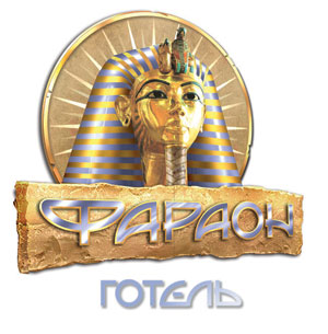 Pharaoh Floatel, Kiev, Ukraine, Ukraine hotels and hostels