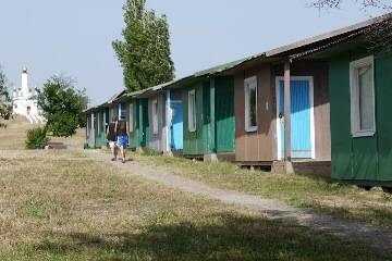 Uyta Lubimovka Summer Camp, Sevastopol', Ukraine, live like a local while staying at a hotel in Sevastopol'
