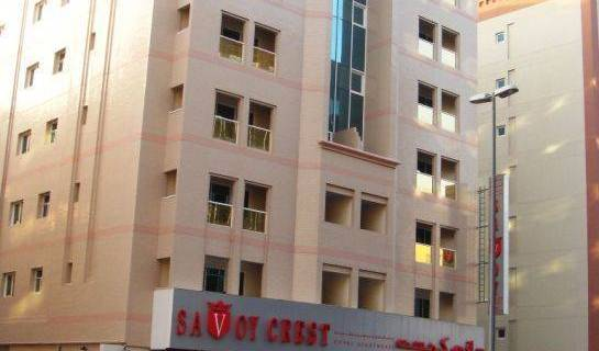 Savoy Crest Hotel Apartments, cheap hotels 9 photos