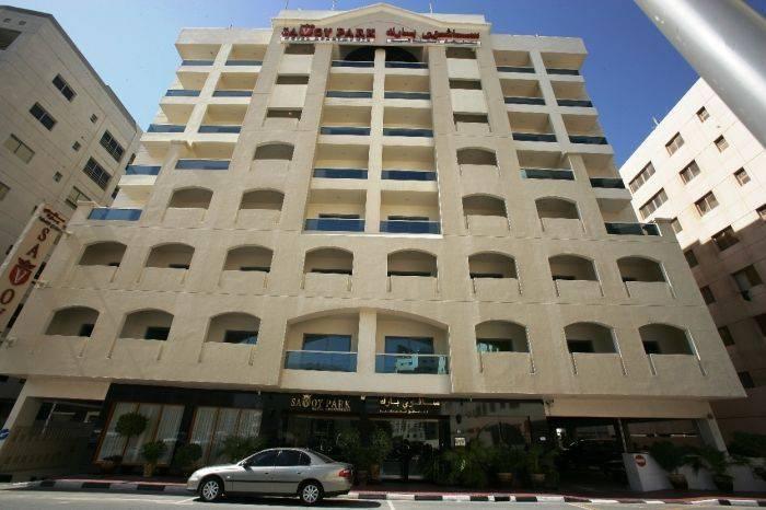 Savoy Park Hotel Apartments, Dubai, United Arab Emirates, United Arab Emirates hotels and hostels