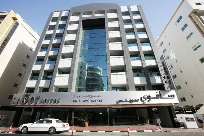 Savoy Suites Hotel Apartments, Dubai, United Arab Emirates, United Arab Emirates hotels and hostels