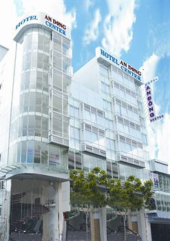 An Dong Center Hotel, Thanh pho Ho Chi Minh, Viet Nam, Viet Nam hostels and hotels