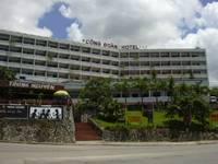 Cong Doan Ha Long Hotel, Ha Long, Viet Nam, Viet Nam hotely a ubytovny