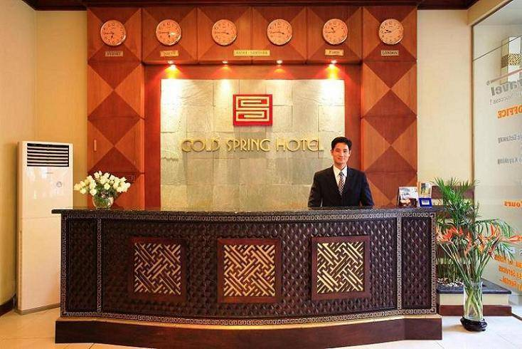 Ha Noi Gold Spring Hotel, Ha Noi, Viet Nam, Viet Nam hotels and hostels