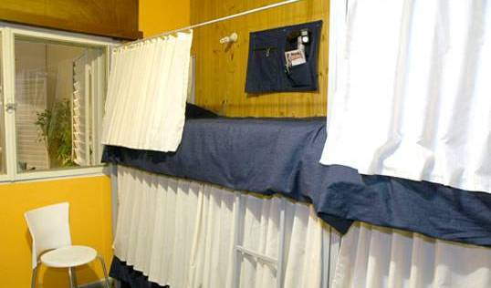 Cordoba 4 Beds Hostel - Get low hotel rates and check availability in Cordoba 8 photos