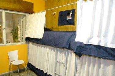 Peperina Hostel, Cordoba, Argentina, Argentina hotels and hostels