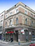 Residence Rooms, Sarajevo, Bosnia and Herzegovina, Bosnia and Herzegovina 酒店和旅馆