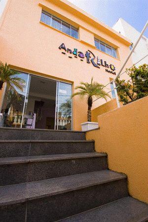 Andarilho Hostel, Salvador, Brazil, Brazil hoteli in hostli