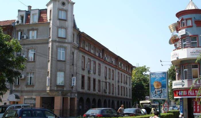 Elite Palace - Get low hotel rates and check availability in Plovdiv 1 photo