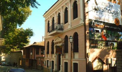 Hostel Plovdiv Guest House - Get low hotel rates and check availability in Plovdiv 1 photo