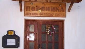 Perenika 2 photos