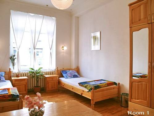 Internet Hostel, Sofia, Bulgaria, top 5 cities with hostels and cheap hotels in Sofia