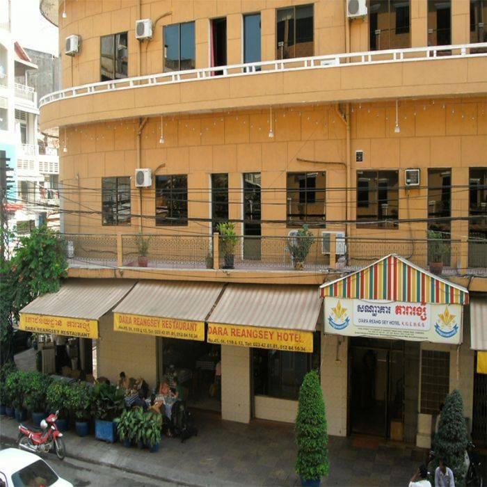Dara Reang Sey Hotel, Phnom Penh, Cambodia, Топ-10 городов с гостиницами и общежитиями в Phnom Penh
