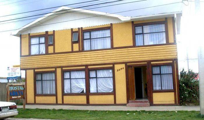 Arkya Hostel - Get low hotel rates and check availability in Puerto Natales 18 photos