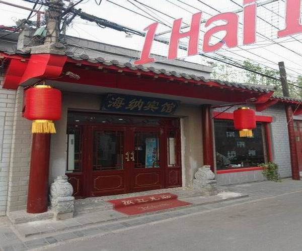 1 Hai Inn, Beijing, China, China hotels and hostels