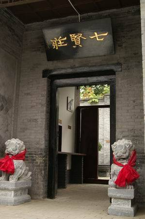 7 Sages International Youth Hostel, Xi'an, China, China hotels and hostels