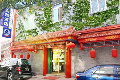 9 Dragon House, Beijing, China, China hotels and hostels
