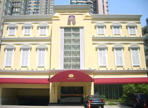 Asset Hotel, Shanghai, China, China hotels and hostels