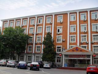 Beijing Jialong Sunny Hotel, Beijing, China, China hostels and hotels
