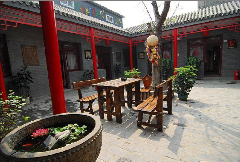 Beijing Court Hostel, Beijing, China, low cost deals in Beijing
