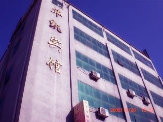 Beijing Homekey Hotel, Beijing, China, newly opened hotels and hostels in Beijing