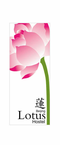 Beijing Lotus Hostel, Beijing, China, here to help you meet the world in Beijing