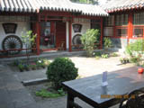 Beijing Templeside House Youth Hostel, Beijing, China, find amazing deals and authentic guest reviews in Beijing