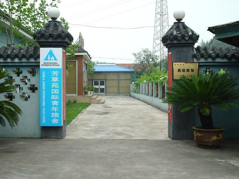 Beijing Vanilla Garden Youth Hostel, Beijing, China, what is an eco-friendly hostel in Beijing
