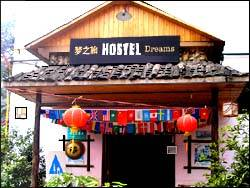 Chengdu Dream Travel Intl Hostel, Chengdu, China, hotels and hostels for sharing a room in Chengdu